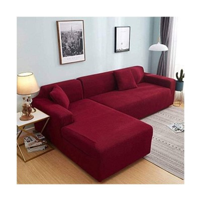 LShaped Chaise Jacquard Polyester Stretch Fabric Sectional Sofa Slipcovers