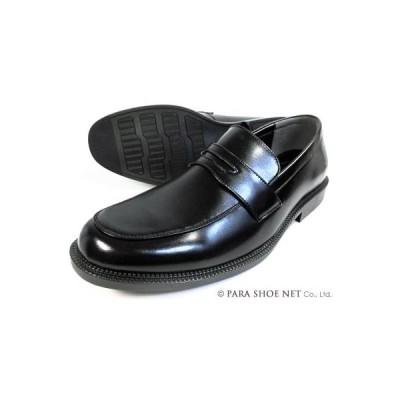 S-MAKE ローファー ビジネスシューズ(大きいサイズ紳士靴)黒 幅広3E 27.5cm 28cm(28.0cm)29cm(29.0cm)30cm(30.0cm)