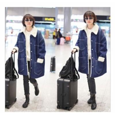 ミディ丈デニムボアジャケット レディース ボアデニムジャケット 裏ボア ボア 韓国ファッション 防寒 カジュアル