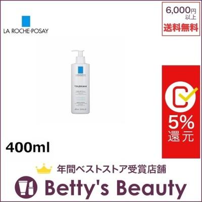 日本未発売|ラロッシュ ポゼ トレリアン ダーモクレンザー  400ml (ミルククレンジング)