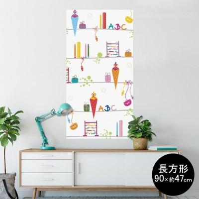 ポスター ウォールステッカー 長方形 シール式 90×47cm Lsize 壁 おしゃれ 剥がせる wall sticker poster プレゼント イラスト 英語 004995