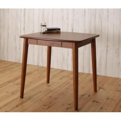 ダイニング 〔Molina〕モリーナ ダイニングテーブルのみ(W75) 単品販売 ブラウン