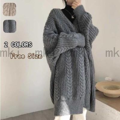 カーディガンレディース長袖秋冬40代20代ニットカーディガンロングカーディガン羽織りセーター前開きアウターオフィスゆったりかわいい