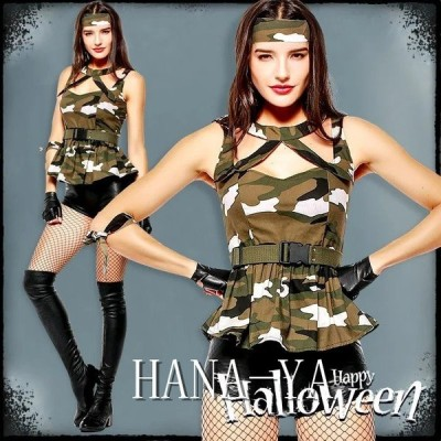 ハロウィン衣装 警察 婦警 警官 ポリス コスチューム コスプレ 仮装 変装 レディース パンツ 警察官 迷彩 婦人警官 セクシー