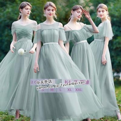 ウェディングドレス ミモレワンピース プリンセスドレス 花嫁ドレス ブライドメイドドレス フレアワンピース 結婚式 披露宴 演奏会 エレガント 着痩せ 大人