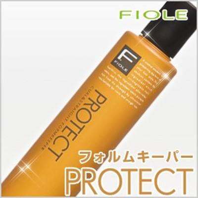 ■■フィヨーレ Fプロテクト フォルムキーパー 200ml 洗い流さないトリートメント /@FIOLE