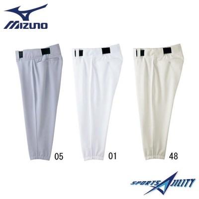 野球 ユニフォームパンツ ショートタイプ【MIZUNO/ミズノ】ベルトループ型 (52PW487)