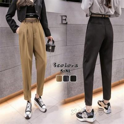 スラックス ボトムス レディース ハイウエスト ポケット付き ゆったり 着痩せ シンプル 9分丈パンツ ストレートパンツ ベルト付き フォーマル 人気 通勤 通学