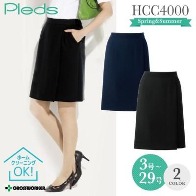 アイトス 【Pieds】【ピエ】HCC4000 キュロットスカート 事務服 制服
