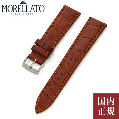 倍!倍!ストア10%!更に300円OFFクーポンも!MORELLATO モレラート 腕時計バンド BOLLE ボーレ ゴールドブラウン(041) X2269480 ネコポス便送料無料