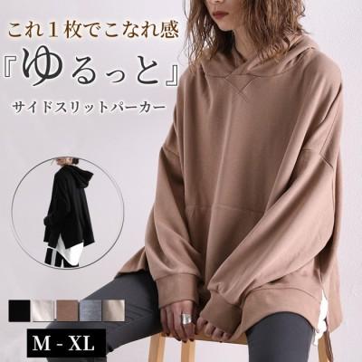 Classical Elf 【M-XL】サイドスリットワイド パーカー グレー L レディース