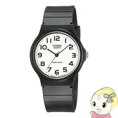 カシオ スタンダード アナログ 腕時計 チープカシオ MQ-24-7B2LLJF