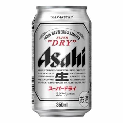 アサヒ スーパードライ 350ml ケース(24本入り)