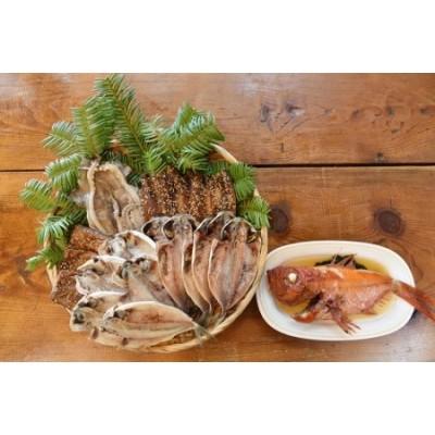 ひものと金目鯛の煮付けセット
