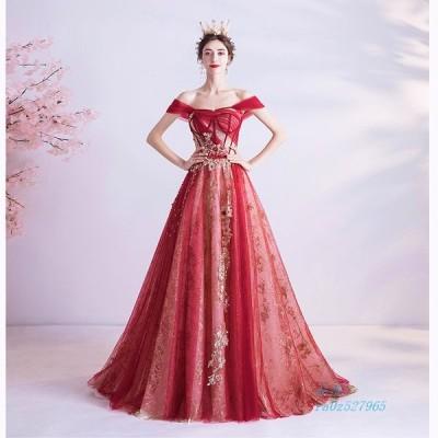 カラードレス ロングドレス 演奏会 発表会 コンサート パーティードレス ステージ衣装 二次会 ウエディングドレス ゴールド 花嫁 赤 結婚式 ロングドレス