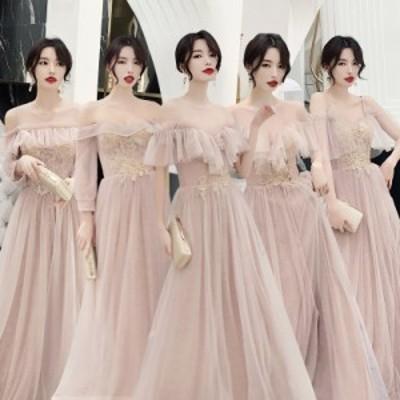 ブライズメイド パーティー ドレス ワンピース ロング丈 シフォン フリル 刺繍 スパンコール ピンク 結婚式 韓国 mme6043