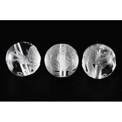 天然石 ビーズ【彫刻ビーズ】水晶 10mm (素彫り) 龍亀(ろんぐい) パワーストーン