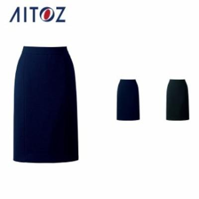 AZ-HCS3503 アイトス スカート | 作業着 作業服 オフィス ユニフォーム メンズ レディース