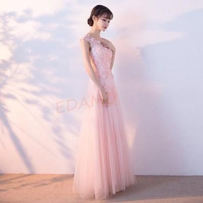 チュールドレス ノースリーブ ピンク 花柄 パール ロングドレス Aライン きれいめ 着痩せ 二次会 披露宴 演奏会 結婚式パーティードレス