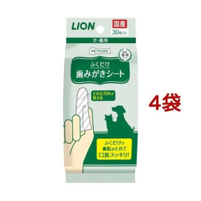 ペットキッス 歯みがきシート ( 30枚入*4袋セット )/ ペットキッス
