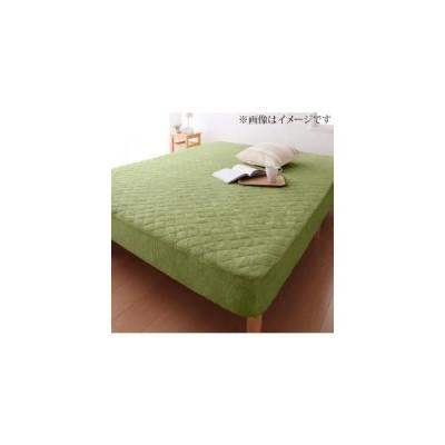クイーン 寝心地 カラー タイプが選べる大きいサイズのパッド シーツシリーズパッド一体型ボックスシーツコットン100%タオルクイーン 0402037227