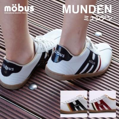 スニーカー メンズ モーブス mobus Munden ミュンデン