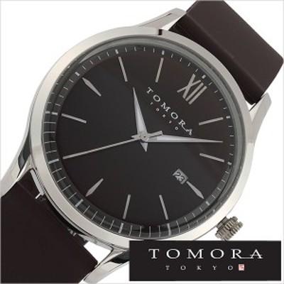 トモラトウキョウ腕時計 TOMORATOKYO時計 TOMORA TOKYO 腕時計 トモラ トウキョウ 時計 メンズ/ブラウン T-1605-SBR