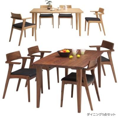 ダイニングテーブルセット ダイニングセット 4人 4人用 5点セット 4人掛け 150 ダイニング テーブル おしゃれ 食卓 無垢材