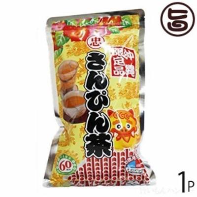 沖縄限定品 お徳用さんぴん茶 ティーバッグ 5g×40P×1袋 沖縄 土産 健康茶 送料無料