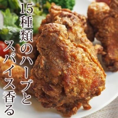 唐揚げ 丸鶏 フリット ハーブペッパー味 半羽(約550g) フライドチキン 惣菜 おかず パーティー 肉 ギフト 生 チルド