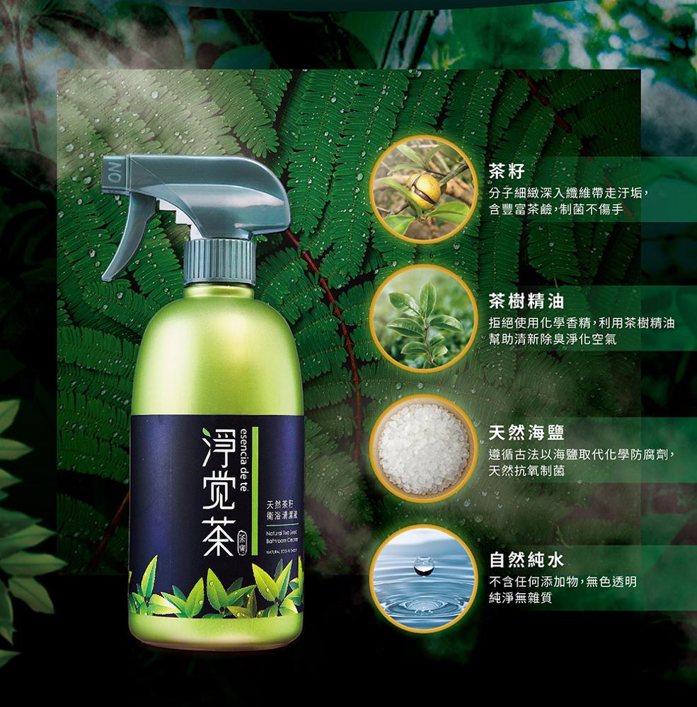 茶寶 淨覺茶天然茶籽衛浴清潔液 500ml