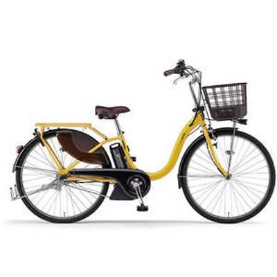 ヤマハ YAMAHA 電動アシスト自転車 PAS With スモークイエロー PA24W [3段変速 /24インチ] Sイエロー 21PA24W