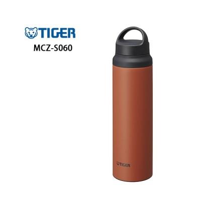 【送料無料】MCZ-S080 TE タイガーステンレスボトル サステナブルなマグボトル 800ml ウルル