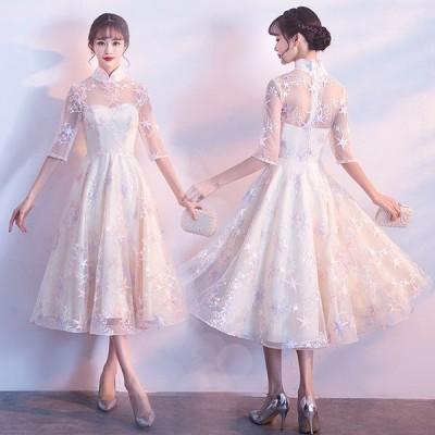 ウエディングドレス ワンピース 長袖 フォーマルドレス Vライン ロングドレス 二次会 花嫁 パーティードレス きれい 結婚式 演奏会 お呼ばれ 韓国風