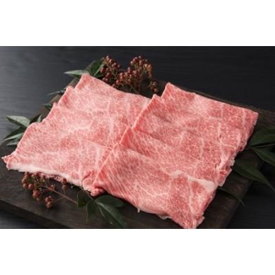 J245伊万里牛肩ローススライス(すき焼き、焼肉用)500g