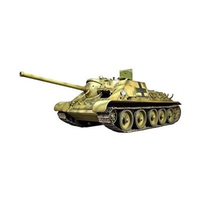 ミニアート 1/35 ドイツ軍 ヤークトパンツァーSU-85r フィギュア5体付 プラモデル MA35229[並行輸入品]