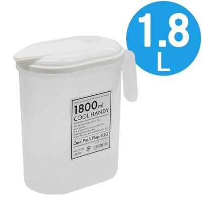 冷水筒 クールハンディ 1.8L