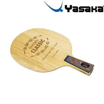 ◆◆● <ヤサカ> Yasaka スウェーデンクラシック チュウゴクシキ YR-36 卓球 シェークラケット YR36
