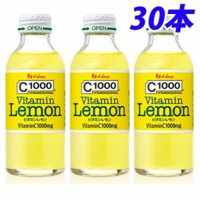 C1000 ビタミンレモン 140ml 30本 栄養ドリンク ビタミンC レモン まとめ買い