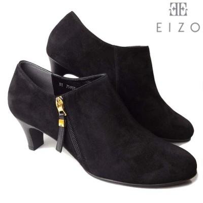 EIZO 75935 ブラックスエード エイゾー ブーティパンプス