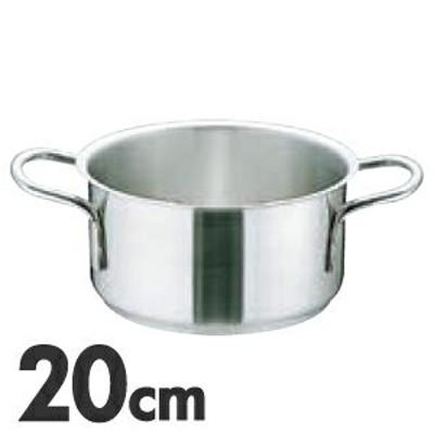 MuranoInduction ムラノ インダクション IH対応 18-8ステンレス 外輪鍋 蓋無 20cm