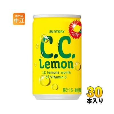 サントリー C.C.レモン 160ml 缶 30本入