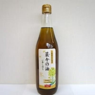 菜々の油(660g×12個)