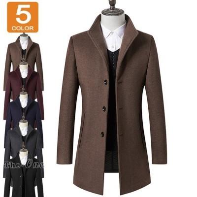 チェスターコート メンズ ロングコート メルトン ウール混 イタリアンカラー 無地 通勤 アウター 紳士服 冬服