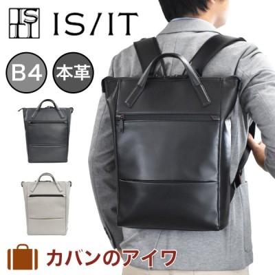 IS/IT イズイット リュック B4 ビジネスバッグ ビジネスリュック メンズ レディース アイン バックパック 日本製 軽量 軽い 大きめ 大容量 ブランド ISIT