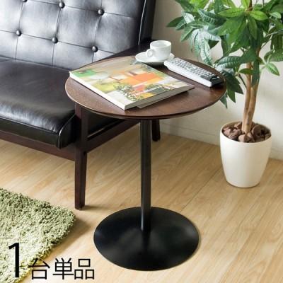 円形サイドテーブル 1台単品 ブラウン色(全2色) ナイトテーブル 幅40×奥行40×高さ50cm SNS-ST