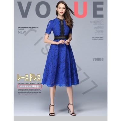 ドレス 半袖 くりぬく ジッパー 大人気 上品 イブニングドレス ミニドレス スタンドカラー パーティードレス エレガント ウェディングドレス