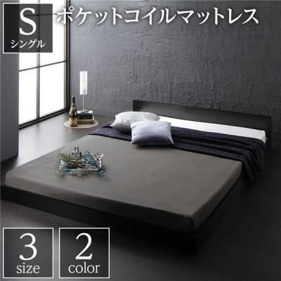 ベッド 低床 ロータイプ すのこ 木製 一枚板 フラット ヘッド シンプル モダン ブラック シングル ポケットコイルマットレス付き