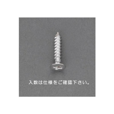 2 x 16mm 皿頭タッピングビス(ステンレス製/33本) EA949AL-207