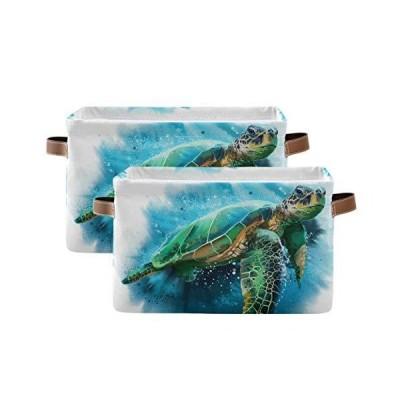 Kelekey Watercolor Sea Turtle Large Storage Basket Collapsible Storage Bin